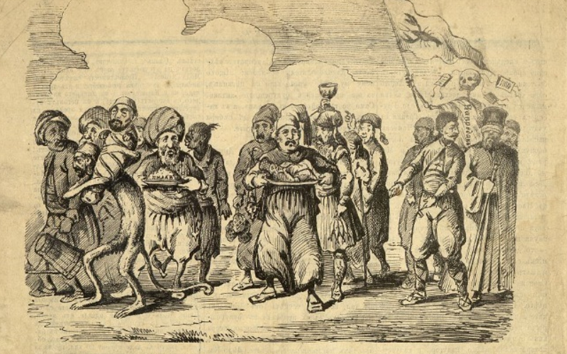 Adventures with Emotions in Bulgarian Literature from the 18th and 19th Century