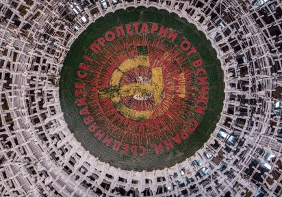 Communism as 'Heritage', Heritage as 'Nostalgia'
